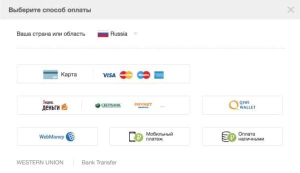 Скачать хоррор карту для майнкрафт 1.12.2 на русском