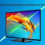 Телевизор LED Haier 22