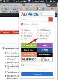 Alipay как удалить карту