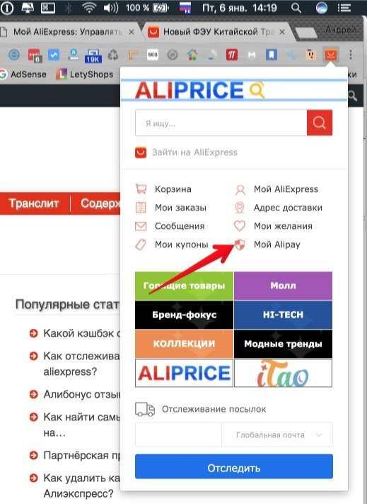 Как сделать сайт как aliexpress