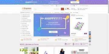 aliexpress-com китайский магазин интернет на русском