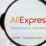 "AliExpress объяснил продажи ""ВКонтакте"" через сниппеты - Деловой Петербург"
