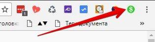 alme ru расширение для google само активирует кэшбэк