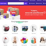 "Битва за маркетплейс: ""Русский AliExpress"" vs ""Русский Amazon"" - Bloomchain"