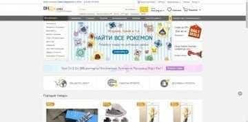 dhgate-com магазин китайских телефонов интернет