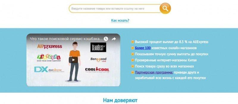 dronk-keshbek-sajt