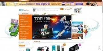 dx-com китайские интернет магазины смартфоны