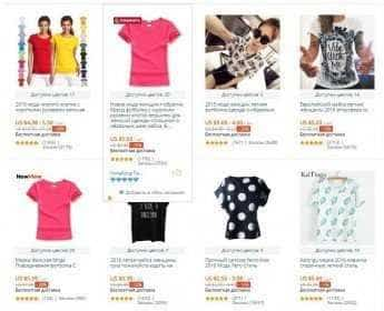 Купоны алиэкспресс на футболки