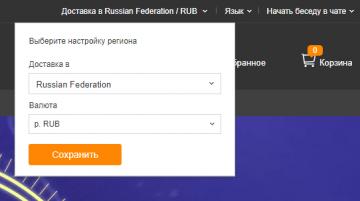 геарбест русская версия на русском в рублях