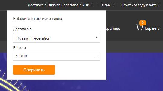 gearbest russkaya versiya na russkom v rublyah 1 1