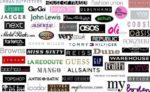 Как искать бренды на Aliexpress?