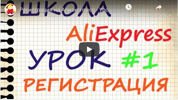Как привязать AliExpressWeb к другой странице в социальной сети?