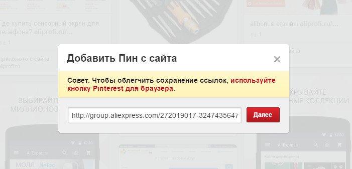 отправка писем с помощью функции php  mail