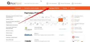 как стать продавцом на aliexpress из россии?