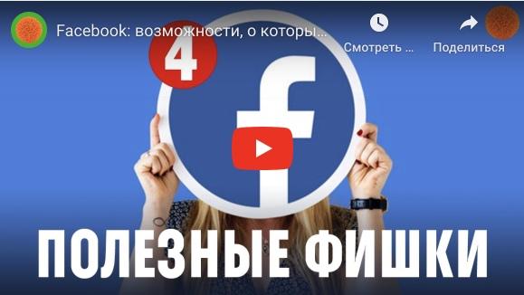 Как восстановить учётную запись Aliexpress через Facebook?
