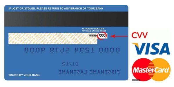 оплата на алиэкспресс код безопасности карты