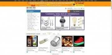 miniinthebox-com магазин телефонов китайских