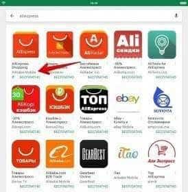 mobilnoe-prilozhenie-aliekspress