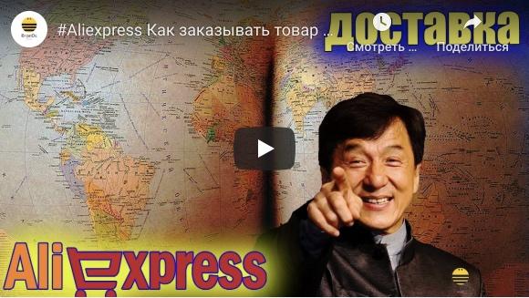 Можно ли заказать товар с Aliexpress в другую страну?