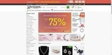 pandahall-com китайские товары дешево интернет магазин