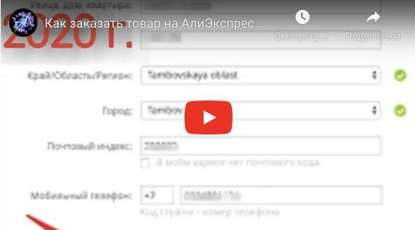 Почему дорогая доставка в Молдову с Алиэкспресс?