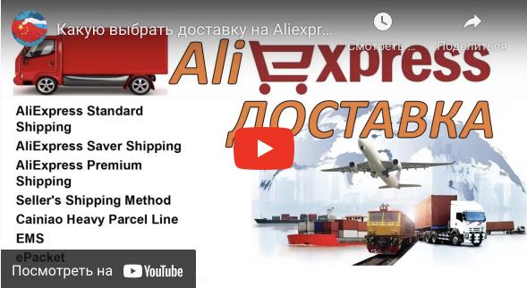 Почему перестала отображаться цена доставки с Алиэкспресс?