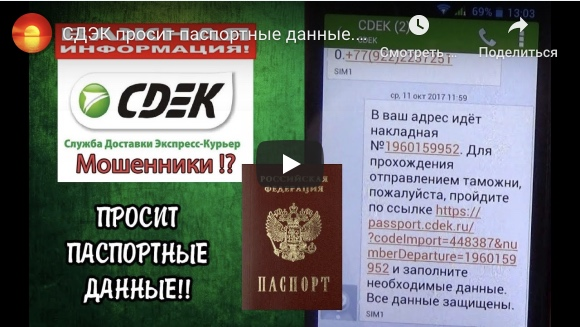 Попросили пройти проверку на Aliexpress и запросили скан паспорта!