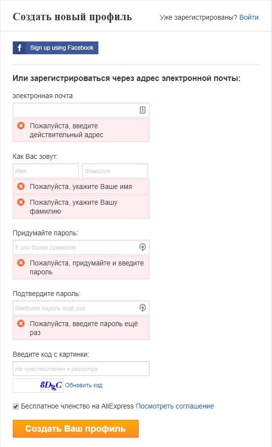 Регистрация алекс экспресс на русском [PUNIQRANDLINE-(au-dating-names.txt) 62