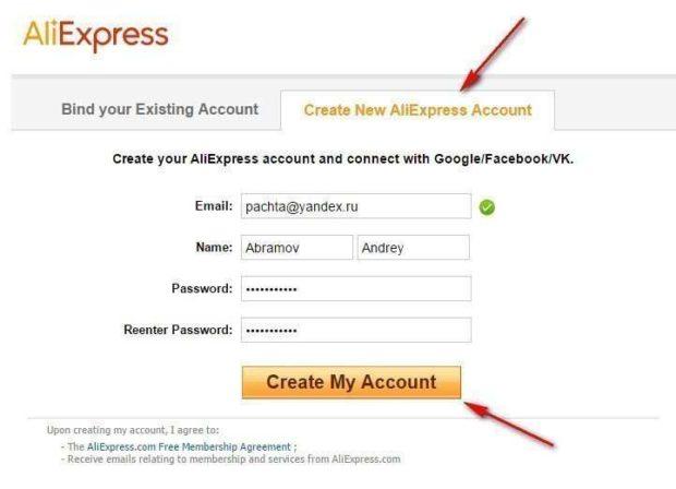 Как на алиэкспресс зарегистрироваться?