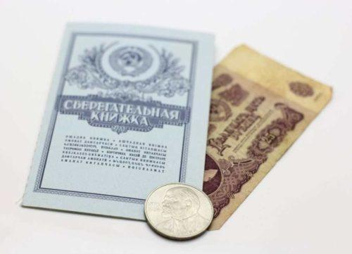 как оплатить товар через карту сбербанка на алиэкспресс