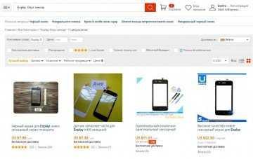 купить сенсорный экран для телефона