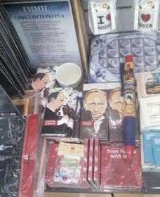 шоколад с Путиным