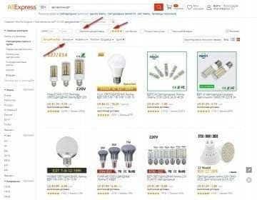 светодиодную лампочку купить