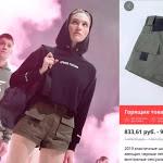 Тимати выпустил одежду в коллаборации с Армией России — шорты из этой линейки нашли на AliExpress — Торговля на vc.ru - vc.ru