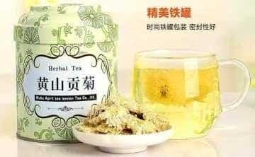 цветущий чай алиэкспресс