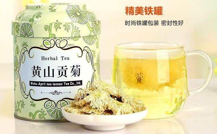 Как заказать чай оптом из китая