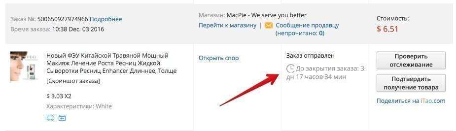 Авито новосибирск кухня на заказ